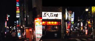 夜の銅座02