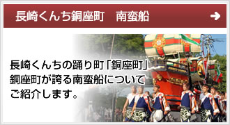 kunchi_btn