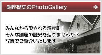 photo_btn