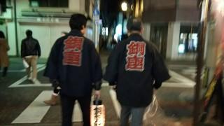 銅座夜警20160110