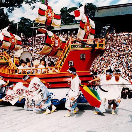 平成元年奉納中の南蛮船